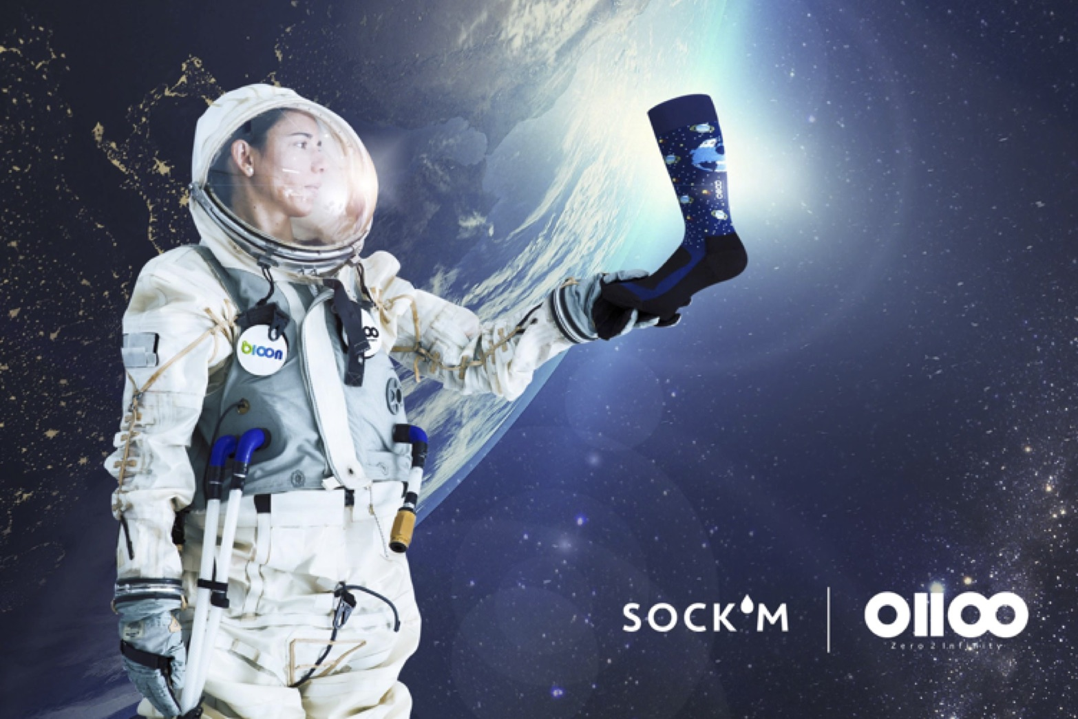 SpaceSocks